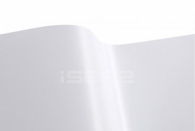 71.100 | Snowflake White